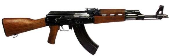 Zastava Arms AK 47 ZPAP M70 Wood Furniture